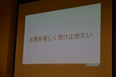 DSC_1451.jpg