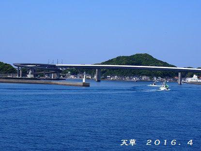 天草壱 (3)