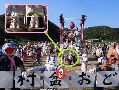 天草Ⅱ (10)