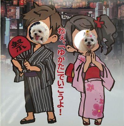 とくちゃん 後 (10)