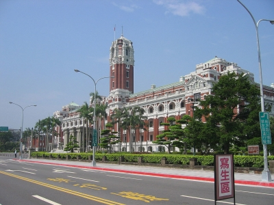 1280px-Presidential_Building,_Taiwan_(0750)