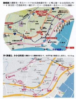 戸田市文化財 大磯左義長地図29.1.14.
