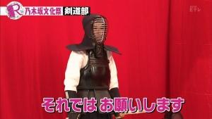 Rの法則_乃木坂文化祭_kendo_takayamakazumi4