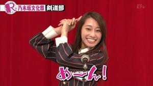 Rの法則_乃木坂文化祭_kendo_takayamakazumi0