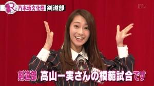 Rの法則_乃木坂文化祭_kendo_takayamakazumi1