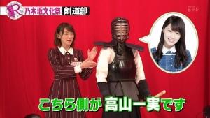 Rの法則_乃木坂文化祭_kendo_takayamakazumi2
