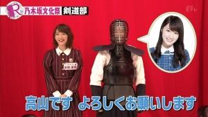 Rの法則_乃木坂文化祭_kendo_takayamakazumi3