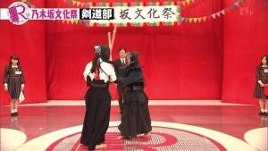 Rの法則_乃木坂文化祭_kendo_takayamakazumi6