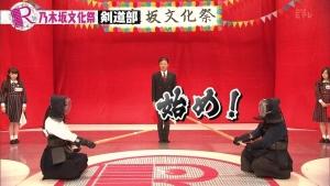 Rの法則_乃木坂文化祭_kendo_takayamakazumi5