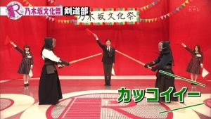 Rの法則_乃木坂文化祭_kendo_takayamakazumi8