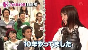 Rの法則_乃木坂文化祭_kendo_takayamakazumi19