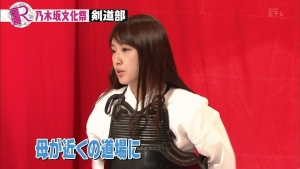 Rの法則_乃木坂文化祭_kendo_takayamakazumi16