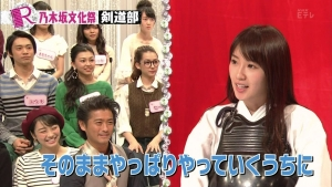 Rの法則_乃木坂文化祭_kendo_takayamakazumi18