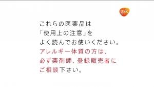 広瀬すず_新コンタックかぜEX_12