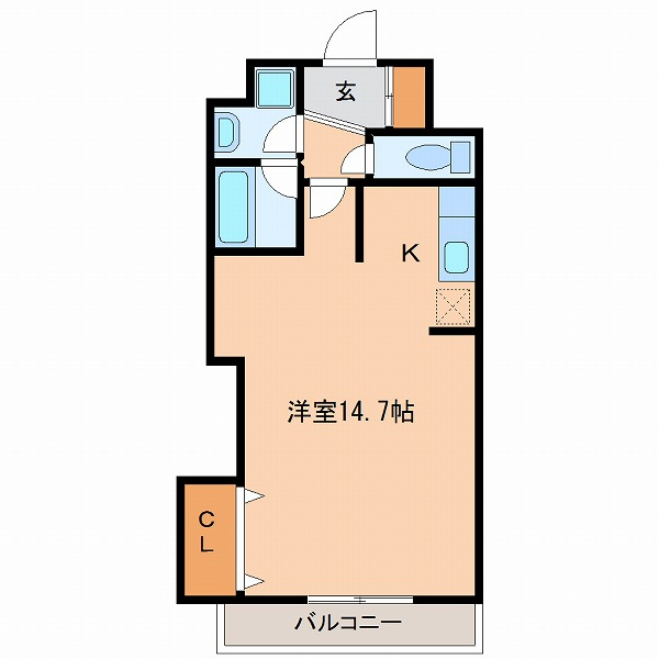 プロムナーデ(5号室)