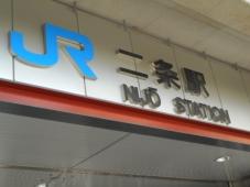 DSCN1417.jpg