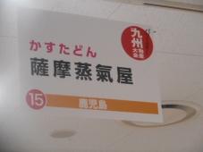 DSCN1727.jpg