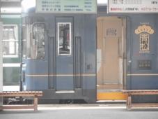 DSCN7441.jpg