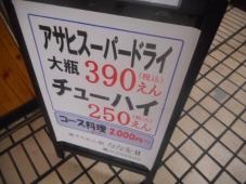DSCN7507.jpg