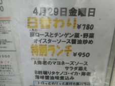 DSCN7567.jpg