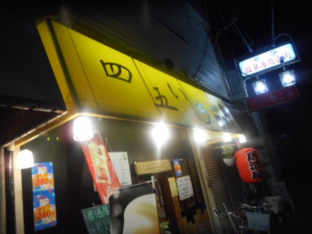 DSCN8306.jpg