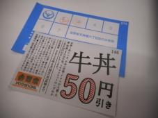 DSCN8750.jpg