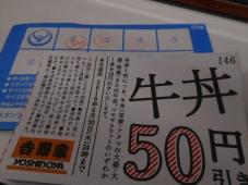DSCN8801.jpg