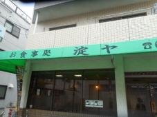 DSCN8906.jpg