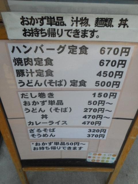 DSCN8967.jpg