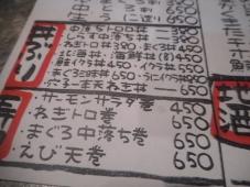 DSCN9699.jpg