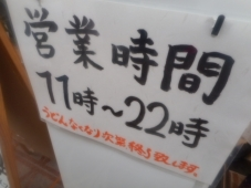 DSCN9998.jpg