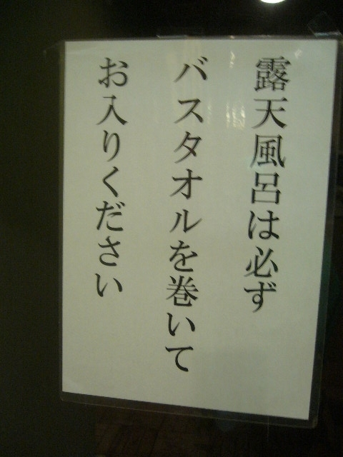 P1000677.jpg