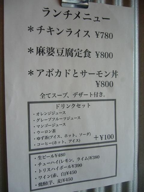 P1000803.jpg