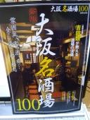 P1010989.jpg
