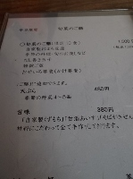 DSCF6262 (149x200)