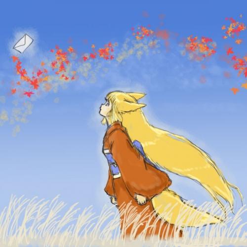 風の便りを待つ乙女狐