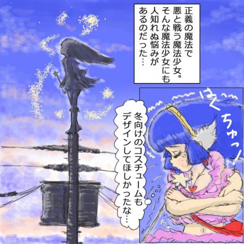夕焼け魔法少女r1