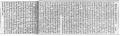 申報 1924,5,25 - コピー