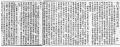 1929,10,31申報-2