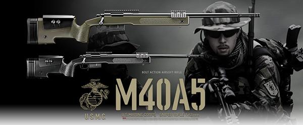 20161222東京マルイM40A5