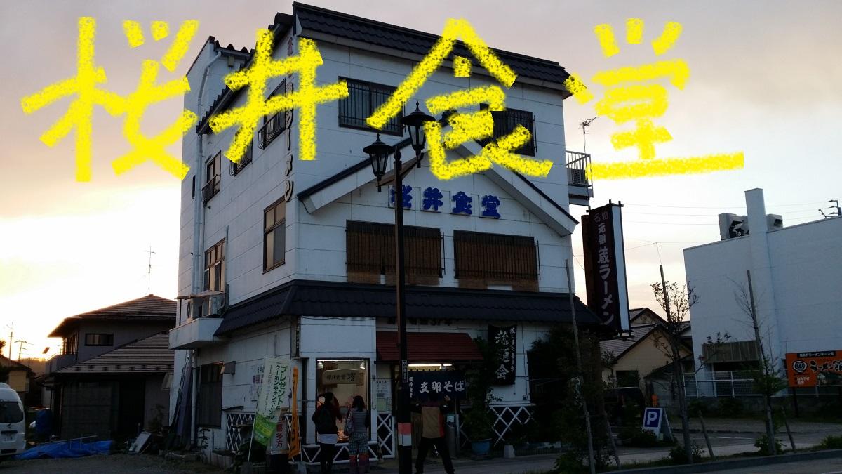 1_20160703011333af7.jpg