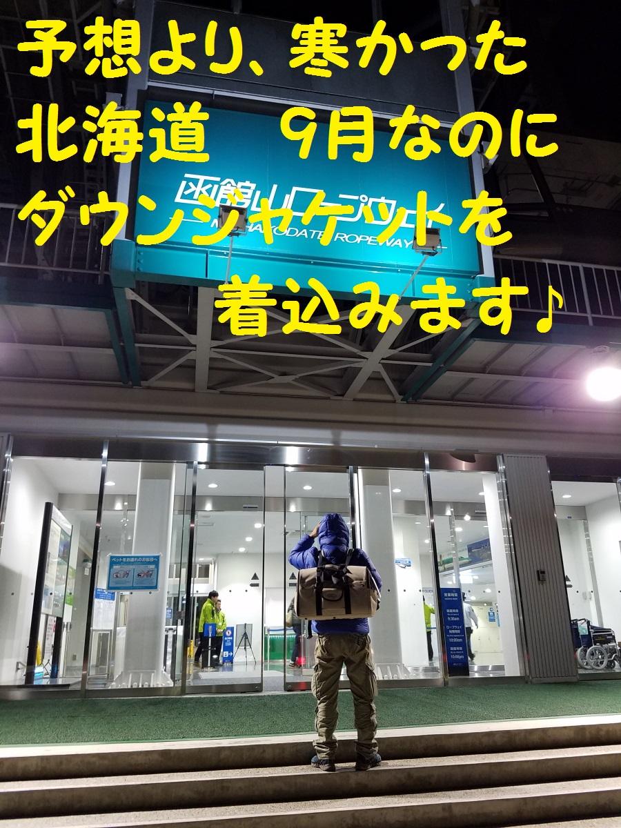 1_20161017055704f6f.jpg