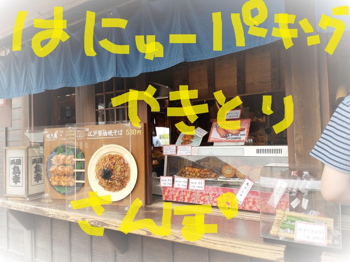20160528_160430.jpg
