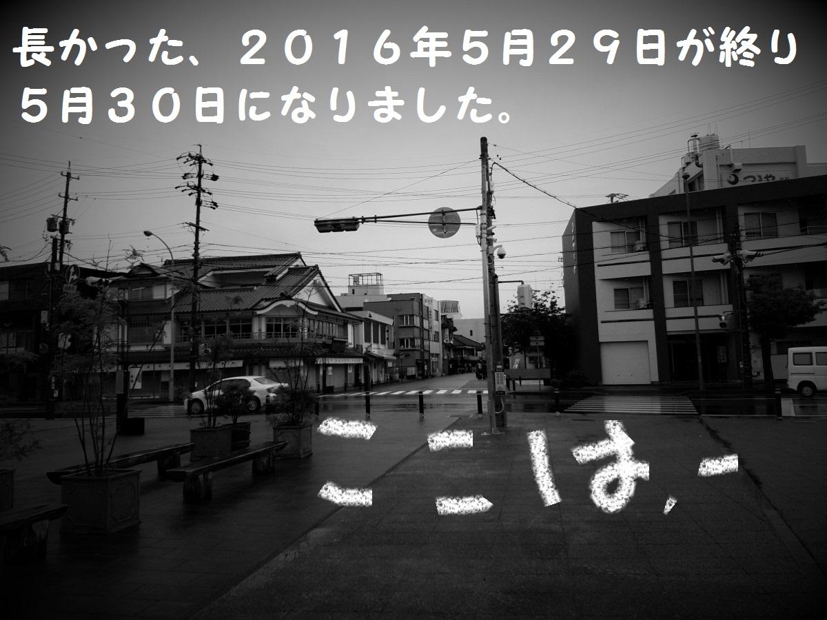 20160530_064421.jpg