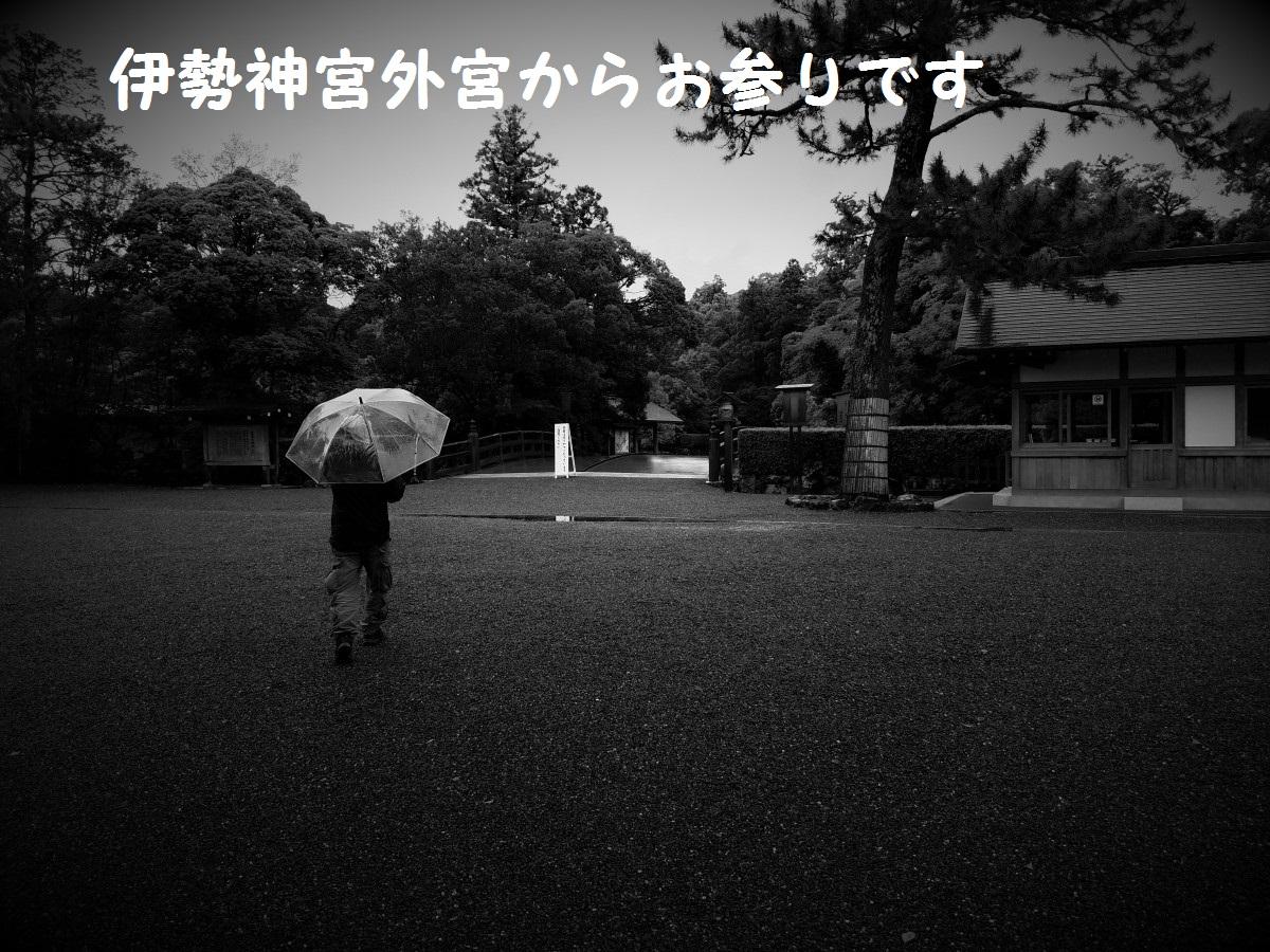20160530_064615.jpg