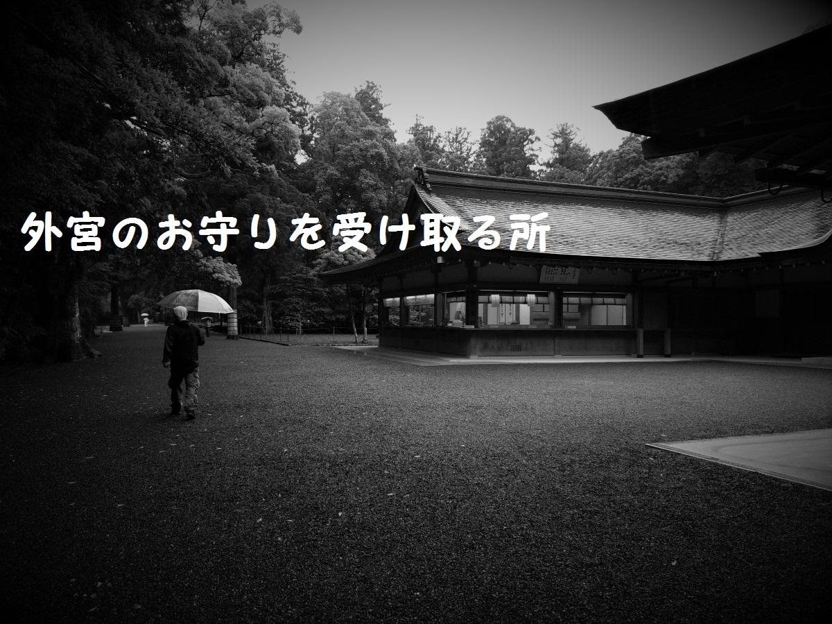 20160530_065318.jpg