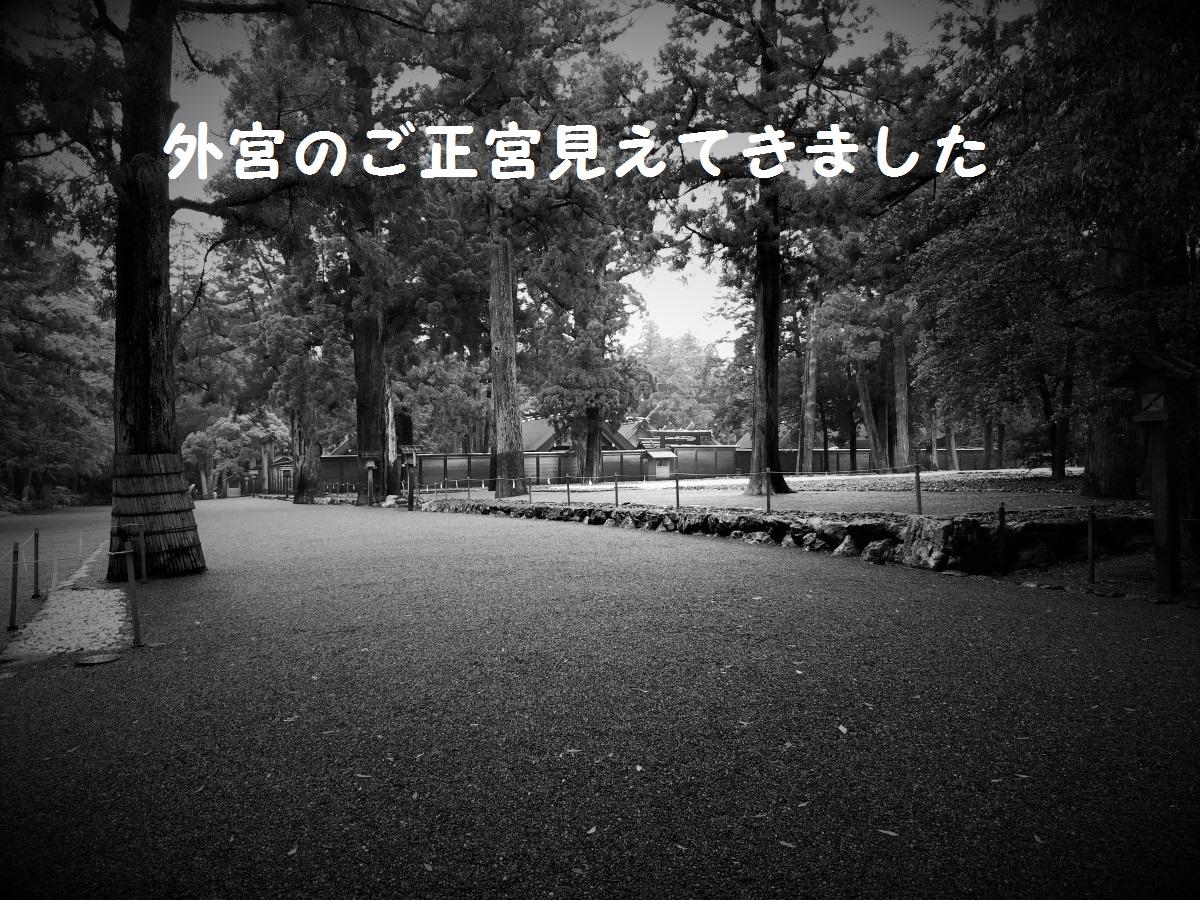 20160530_065430.jpg