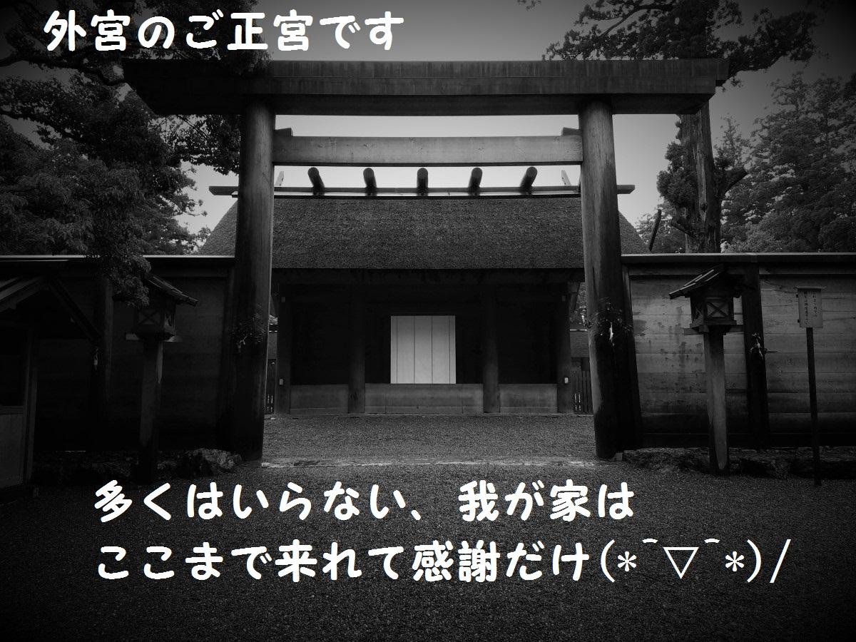 20160530_065620.jpg