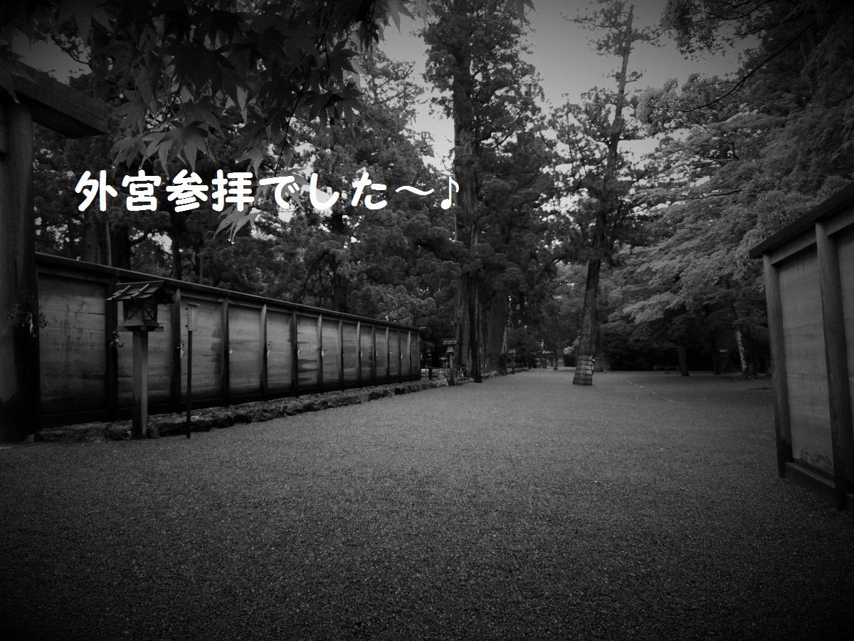20160530_065943.jpg