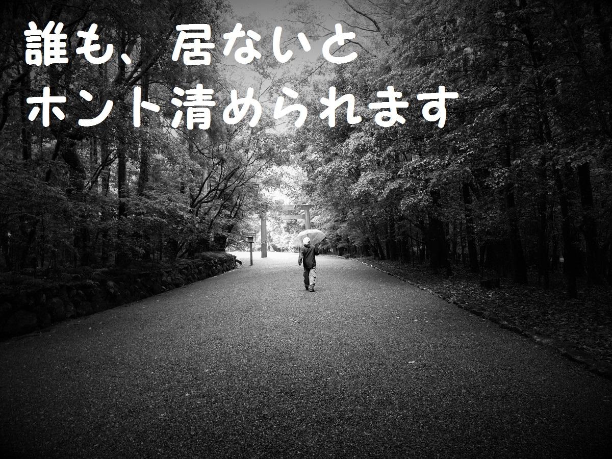 20160530_073802.jpg